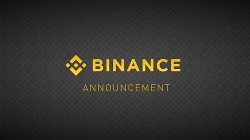 binance bytecoin